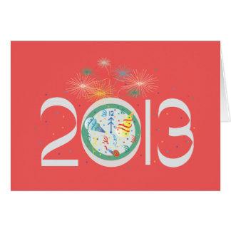 2013 Años Nuevos con los fuegos artificiales y los Tarjeta De Felicitación