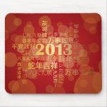 2013 Años Nuevos lunares chinos de la serpiente Mo Mousepad