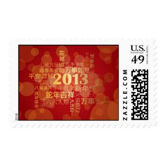 2013 Años Nuevos lunares chinos del franqueo de la