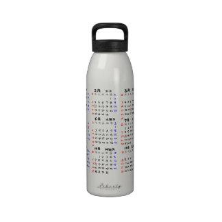 2013 calendar Japanese edition Drinking Bottles