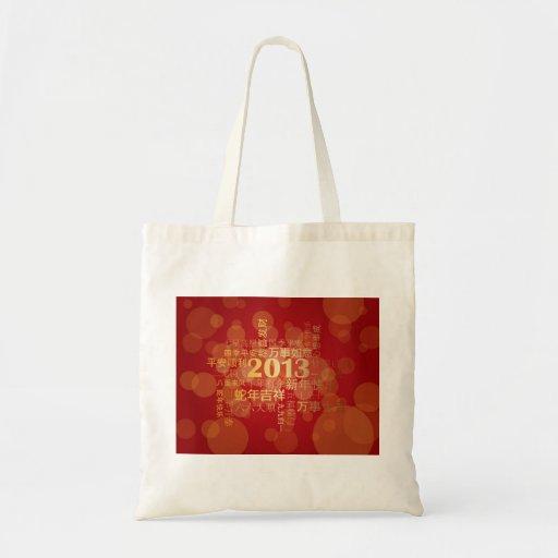 2013 Chinese Lunar New Year Bag