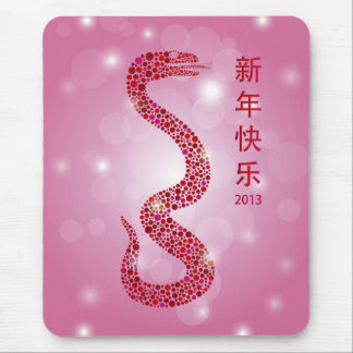 2013 Chinese Lunar New Year Mousepad
