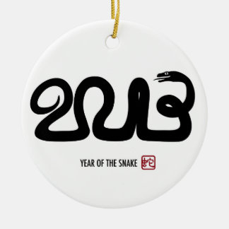 2013 Chinese Lunar New Year Ornament