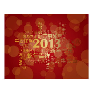 2013 Chinese Lunar New Year Poster