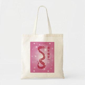2013 Chinese Lunar New Year Snake Bag
