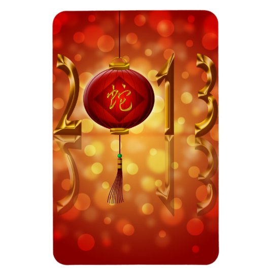 2013 Chinese New Red Lantern Magnet