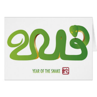 2013 Chinese New Year Card