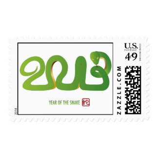 2013 Chinese New Year Postage