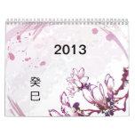 2013 Chinese Zodiac Calendar