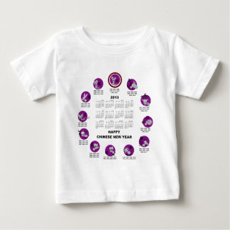 2013 Chinese Zodiac Happy New Year Calendar Baby T-Shirt