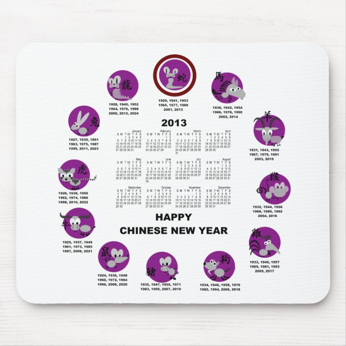 2013 Chinese Zodiac Happy New Year Calendar Mouse Pad