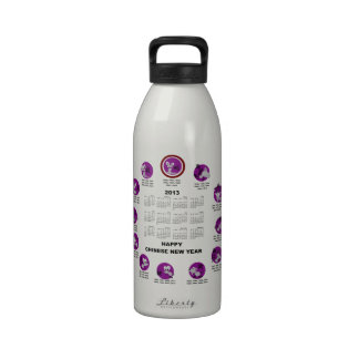 2013 Chinese Zodiac Happy New Year Calendar Reusable Water Bottles