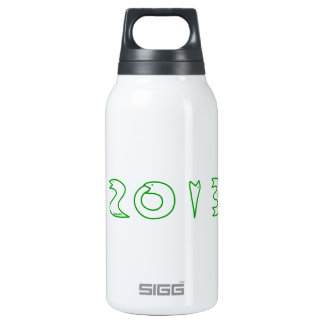 2013 Snake Year Insulated Water Bottle