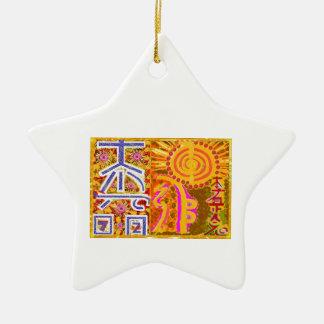 2013 ver. REIKI Healing MASTER Symbols Double-Sided Star Ceramic Christmas Ornament