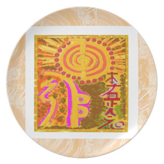 2013 ver. REIKI Healing Symbols Plate