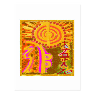 2013 ver. REIKI Healing Symbols Postcard