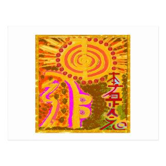 2013 ver. REIKI Healing Symbols Post Cards
