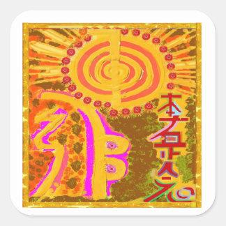 2013 ver REIKI Healing Symbols Square Stickers