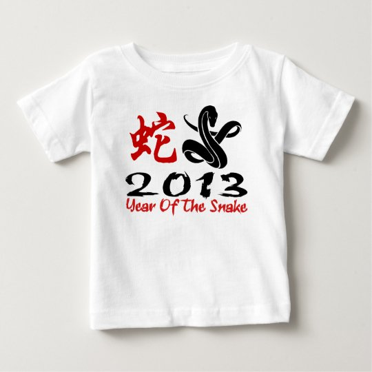 2013 Year of The Snake Baby T-Shirt
