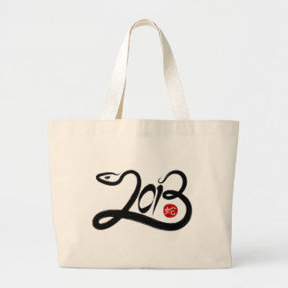 2013 - Year of the Snake Canvas Bag