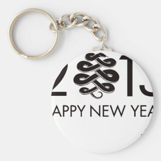 2013 - Year of the Snake Basic Round Button Keychain