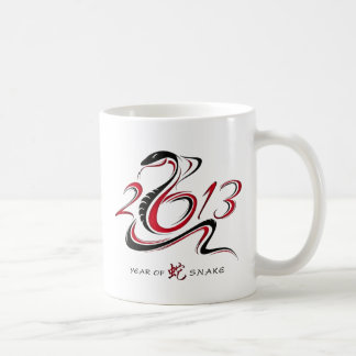 2013 - Year of the Snake Coffee Mug