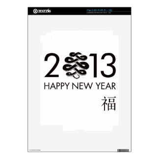 2013 - Year of the Snake iPad 2 Decal