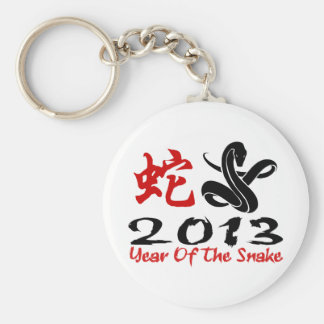 2013 Year of The Snake Basic Round Button Keychain