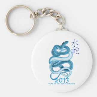 2013 Year of the Snake Keychain
