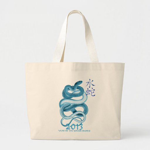2013 Year of the Snake Large Tote Bag