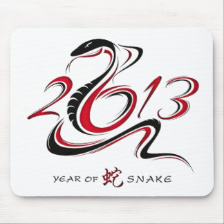 2013 - Year of the Snake Mouse Pad