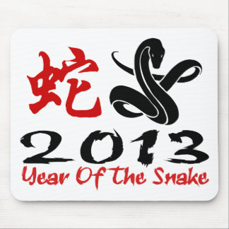 2013 Year of The Snake Mousepad