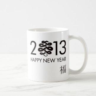 2013 - Year of the Snake Mugs