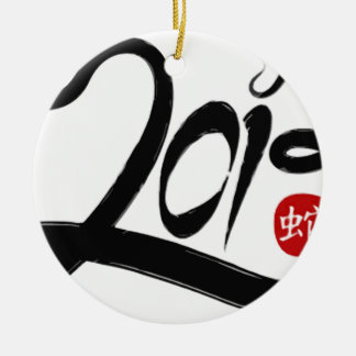2013 - Year of the Snake Double-Sided Ceramic Round Christmas Ornament