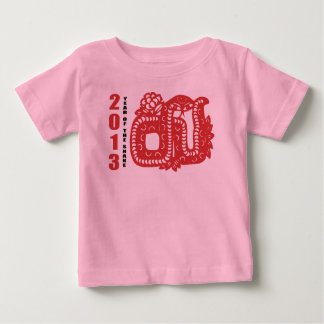 2013 Year of The Snake Paper Cut Baby T-Shirt