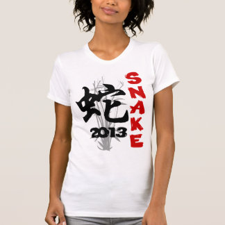 2013 Year of The Snake T-Shirt