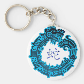 2013 Year of The Water Snake Keychain