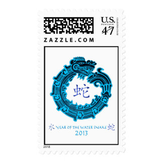 2013 Year of The Water Snake Postage