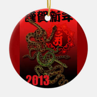 2013f Double-Sided ceramic round christmas ornament