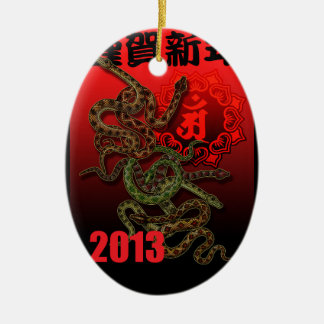 2013f Double-Sided oval ceramic christmas ornament