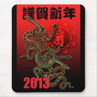 2013f mousepads