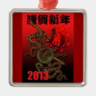 2013f square metal christmas ornament