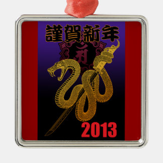 2013g metal ornament
