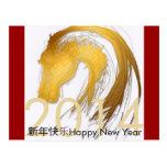 2014新年快乐  Happy Chinese New Year - Horse Postcard