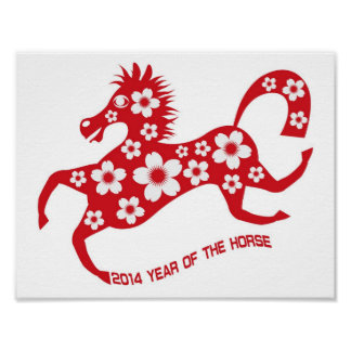 2014 Abstract Red Chinese New Year of the Horse Posters