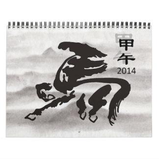 2014 - Año de calendario chino del zodiaco del cab