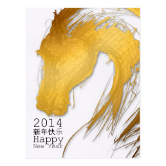 2014 Año Nuevo chino feliz del 新年快乐 - postal del c