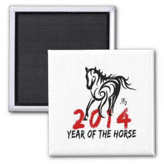 2014 años del caballo imán cuadrado