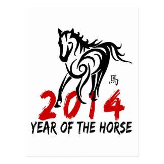 2014 años del caballo tarjetas postales
