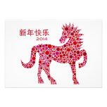 2014 Años Nuevos chinos de la invitación del cabal